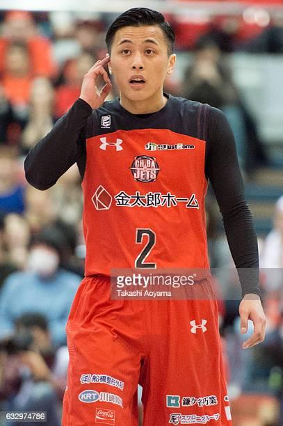 Yuki Togashi of the Chiba Jets reacts during the B League game between Chiba Jets and Osaka Evessa at Funabashi Arena on January 29 Funabashi Japan