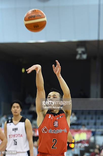 Yuki Togashi of the Chiba Jets shoots a free throw during the B League match between Chiba Jets and Alvark Tokyo at the Funabashi Arena on October 30...