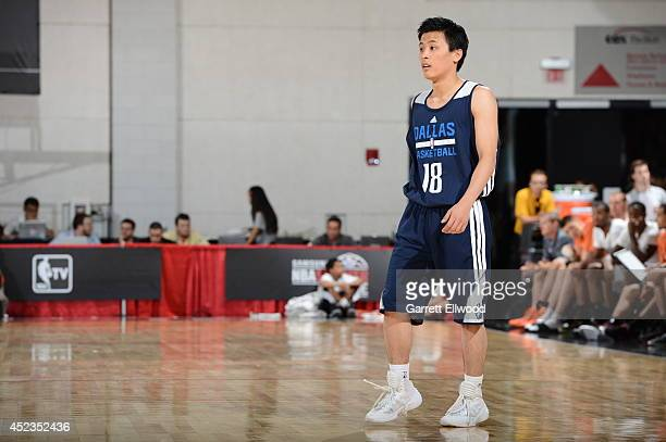 Yuki Togashi of the Dallas Mavericks during the game against the Phoenix Suns on July 18 2014 at the Cox Pavilion in Las Vegas Nevada NOTE TO USER...