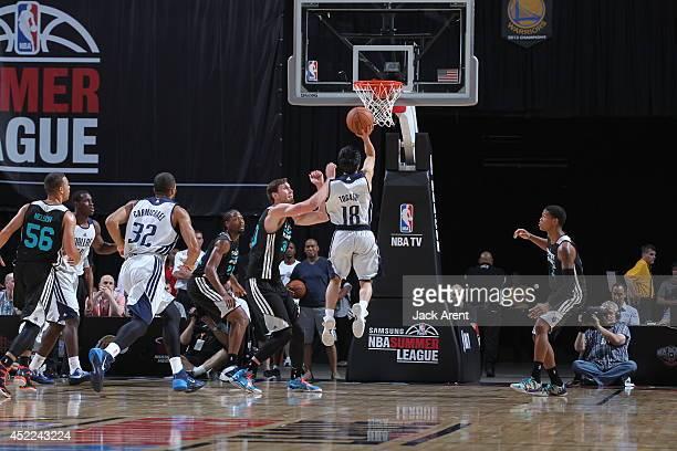 Yuki Togashi of the Dallas Mavericks shoots against the Charlotte Hornets at the Samsung NBA Summer League 2014 on July 16 2014 at the Thomas Mack...