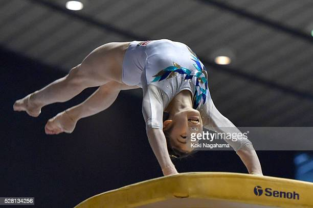 Yuki Uchiyama competes in the Horce Vault during the Artistic Gymnastics NHK Trophy at Yoyogi National Gymnasium on May 4 2016 in Tokyo Japan