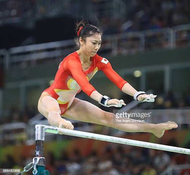 Yuki Uchiyama of Japan competes in the uneven bars during the Artistic Gymnastics Women's Team Final on Day 4 of the Rio 2016 Olympic Games at the...