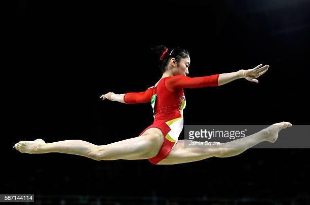 Yuki Uchiyama of Japan competes on the balance beam during Women's qualification for Artistic Gymnastics on Day 2 of the Rio 2016 Olympic Games at...
