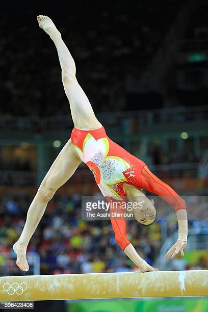 Yuki Uchiyama of Japan competes on the balance beam in the Women's Team qualification of the Artistic Gymnastics on Day 2 of the Rio 2016 Olympic...