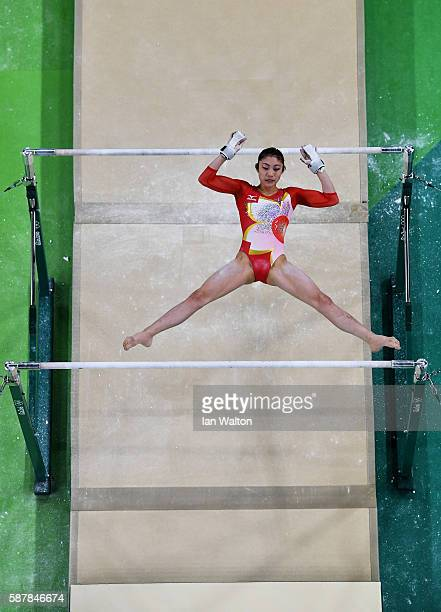 Yuki Uchiyama of Japan competes on the uneven bars during the Artistic Gymnastics Women's Team Final on Day 4 of the Rio 2016 Olympic Games at the...