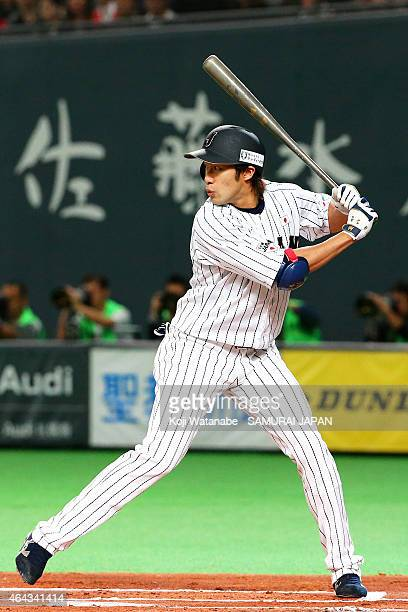Yuki Yanagita of Japan bats during the game five of Samurai Japan and MLB All Stars at Sapporo Dome on November 18 2014 in Sapporo Hokkaido Japan