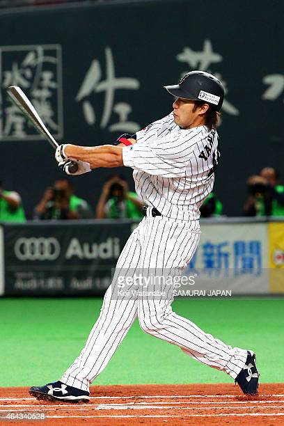 Yuki Yanagita of Japan bats during the game five of Samurai of Samurai Japan and MLB All Stars at Sapporo Dome on November 18 2014 in Sapporo...