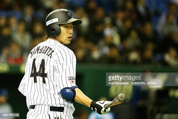 Yuki Yanagita of Samurai Japan bats during Samurai Japan v All Euro match at the Tokyo Dome on March 10 2015 in Tokyo Japan