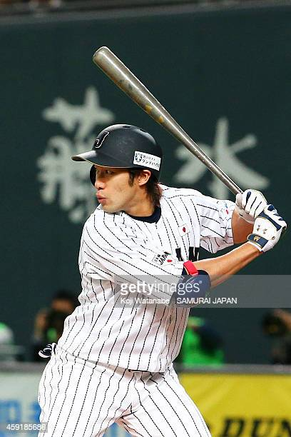 Yuki Yanagita of Samurai Japan bats during the game five of Samurai Japan and MLB All Stars at Sapporo Dome on November 18 2014 in Sapporo Hokkaido...