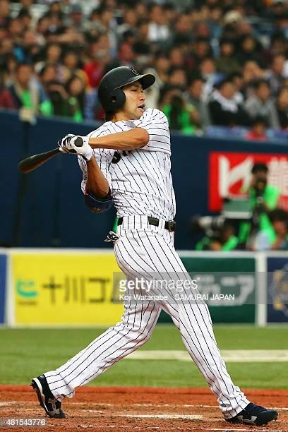 Yuki Yanagita of Samurai Japan bats during the game one of Samurai Japan and MLB All Stars at Kyocera Dome Osaka on November 12 2014 in Tokyo Japan