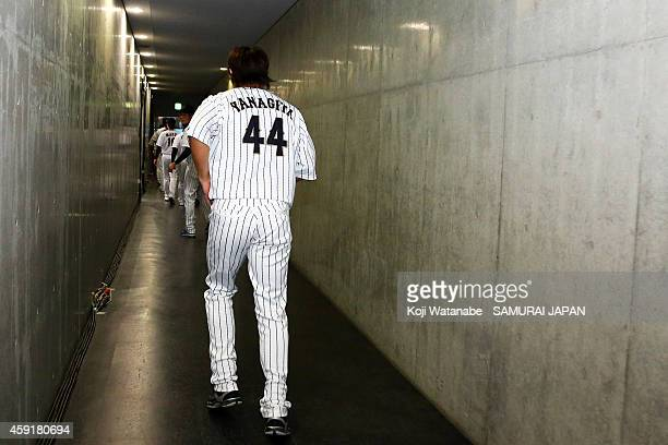 Yuki Yanagita of Samurai Japan celebrates after during the game five of Samurai Japan and MLB All Stars at Sapporo Dome on November 18 2014 in...