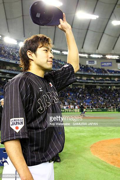 Yuki Yanagita of Samurai Japan celebrates after Samurai Japan winning during the game two of Samurai Japan and MLB All Stars at Tokyo Dome on...