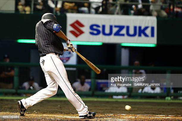 Yuki Yanagita of Samurai Japan hits a tworun single in the top half of the eighth inning during the exhibition game between Samurai Japan and MLB All...