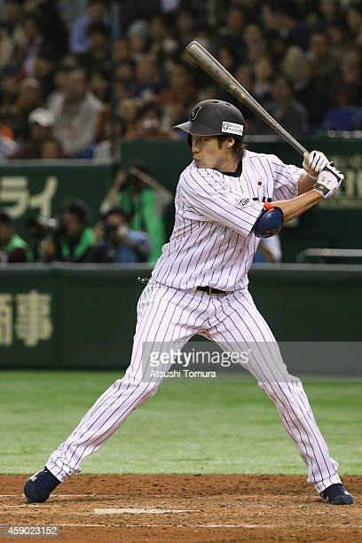 Yuki Yanagita of Samurai Japan in action in the seventh inning during the game three of Samurai Japan and MLB All Stars at Tokyo Dome on November 15...