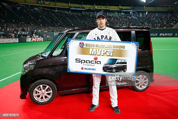 Yuki Yanagita of the Samurai Japan is named Most Valuable Players of the Japan AllStar Series at the Sapporo Dome on November 18 2014 in Sapporo Japan