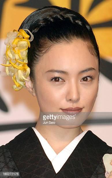 Yukie Nakama nudes (66 photo) Young, Snapchat, lingerie