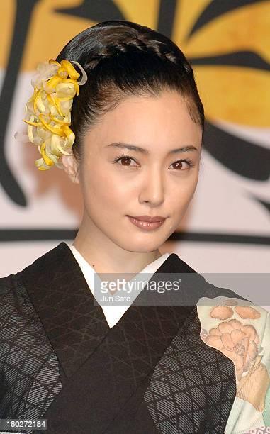 Yukie Nakama Nude Photos 13
