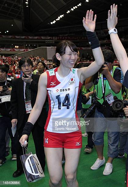 Yukiko Ebata of Japan celebrates the qualification for London Olympic after the FIVB Women's World Olympic Qualification tournament match between...