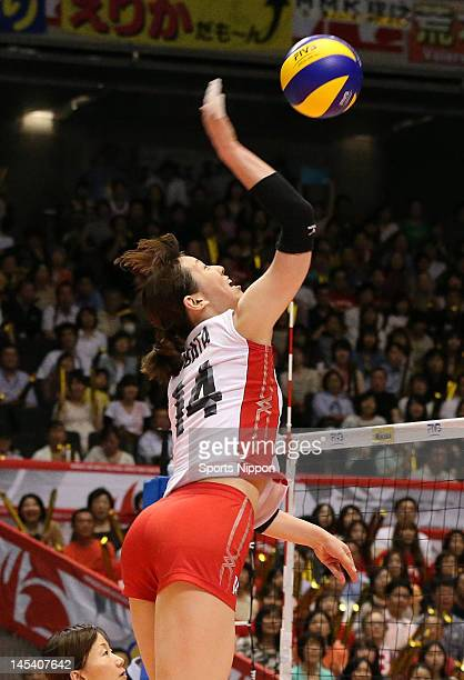 Yukiko Ebata of Japan spikes the ball during the FIVB Women's World Olympic Qualification tournament match between Japan and Serbia at Yoyogi...