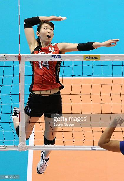 Yukiko Ebata of Japan spikes the ball during the FIVB Women's World Olympic Qualification tournament match between Japan and Thailand at Yoyogi...