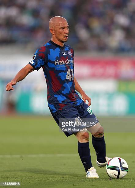 Yukio Tsuchiya of Ventforet Kofu in action during the JLeague match between Ventforet Kofu and Matsumoto Yamaga at Yamanashi Chuo Bank Stadium on...