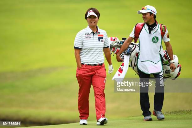 Yuko Fukuda of Japan walks during the final round of the Suntory Ladies Open at the Rokko Kokusai Golf Club on June 11 2017 in Kobe Japan
