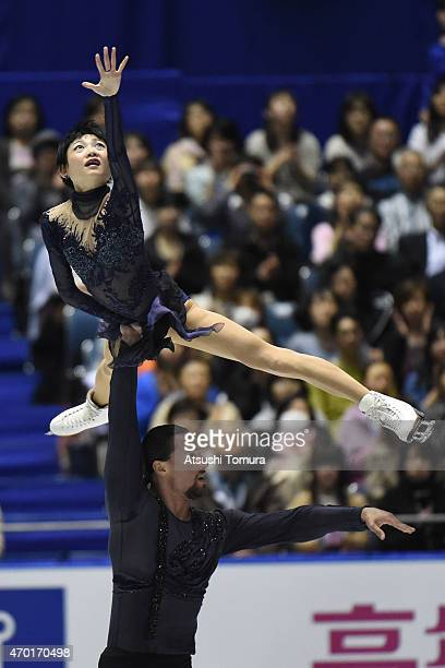 Yuko Kavaguti and Alexander Smirnov of Russia compete in the Pairs free skating during the day three of the ISU World Team Trophy at Yoyogi National...