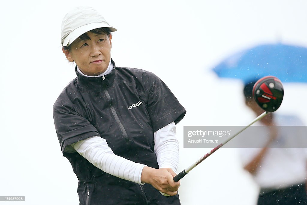 Moriguchi Japan  city photos gallery : Yuko Moriguchi of Japan shots her tee shot on the 10th hole during the ...