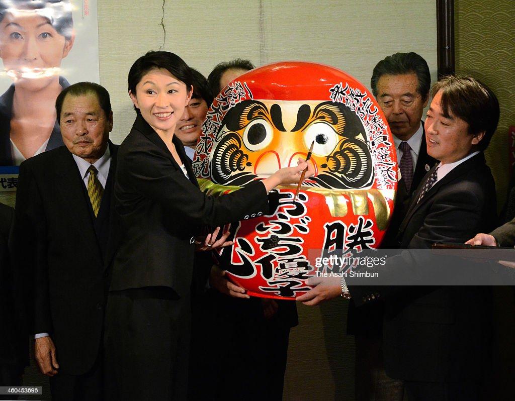 Yuko Obuchi of the Liberal Democratic Party celebrates her win in the Gunma No5 constituency on December 14 2014 in Takasaki Gunma Japan Ruling...