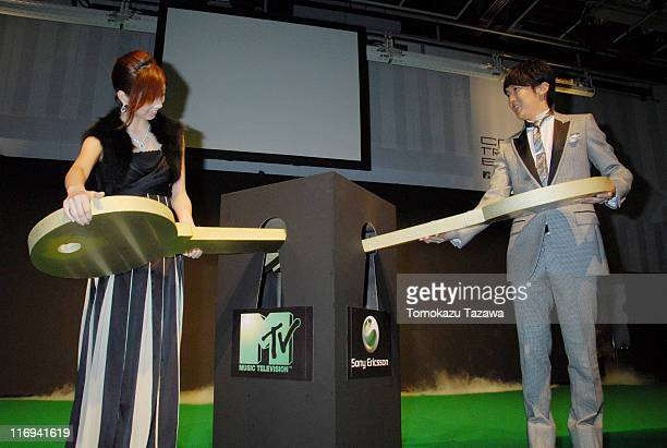 Yuko Ogura and Takatoshi Kaneko during MTV Sony Ericsson 'CREATIVE TREASURE BOX 2006' Press Conference at Omotesando Hills in Tokyo Omotesando Hills...