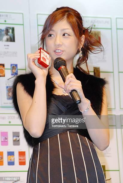 Yuko Ogura during MTV Sony Ericsson 'CREATIVE TREASURE BOX 2006' Press Conference at Omotesando Hills in Tokyo Omotesando Hills Japan