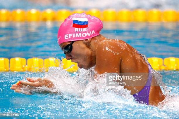 Yuliya Efimova of Russia competes during the Women's 4x100m Medley Relay Final on day seventeen of the Budapest 2017 FINA World Championships on July...