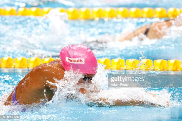 Yuliya Efimova of Russia competes during the Women's 50m Breaststroke semi final on day sixteen of the Budapest 2017 FINA World Championships on July...