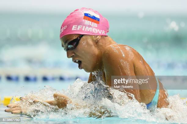 Yuliya Efimova of Russia competes in the Women's 200m Breaststroke heats during day one of the FINA Swimming World Cup at Tokyo Tatsumi International...