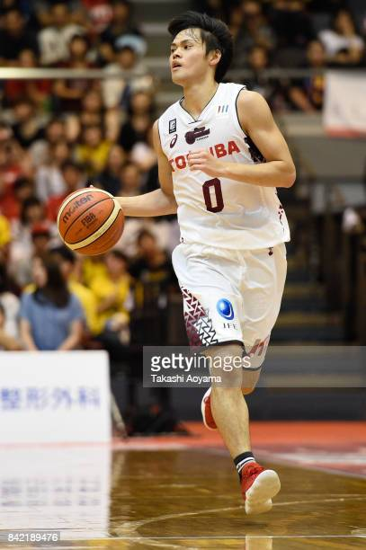 Yuma Fujii of the Kawasaki Brave Thunders dribbles the ball during the BLeague Kanto Early Cup 3rd place match between Kawasaki Brave Thunders and...