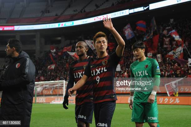 Yuma Suzuki of Kashima Antlers applauds supporters after his side's 10 win in the JLeague J1 match between Kashima Antlers and Yokohama FMarinos at...