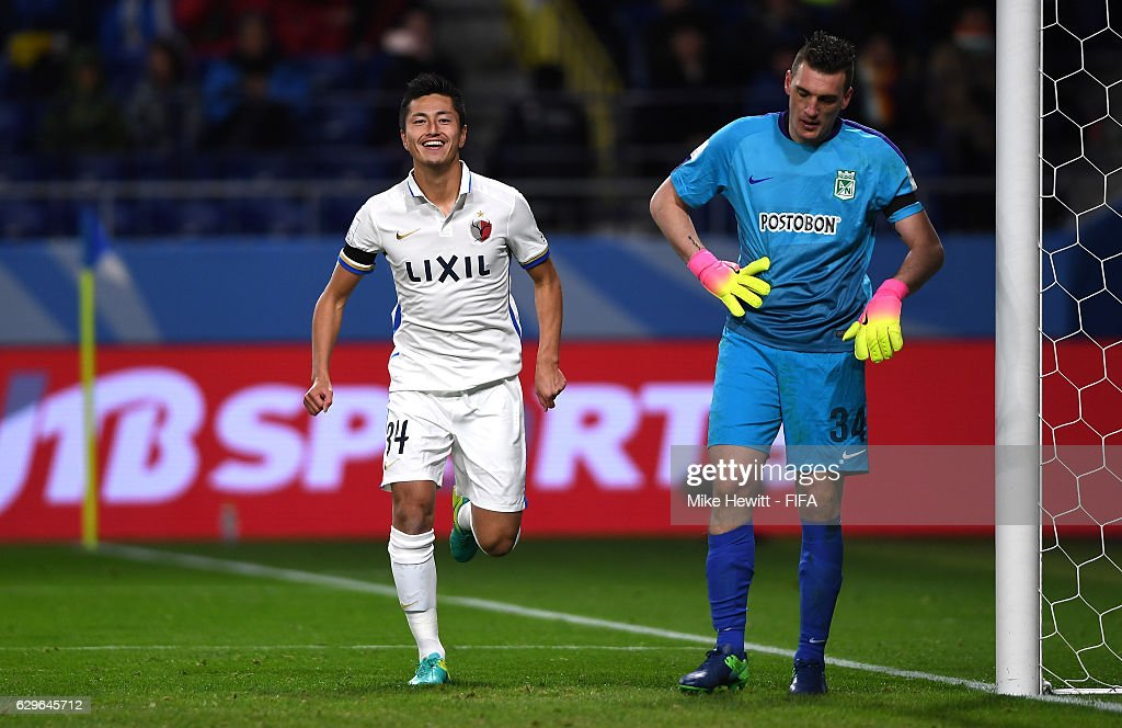 Yuma Suzuki of Kashima Antlers celebrates after scoring his sides third goal during the FIFA Club World Cup Semi Final match between Atletico Nacional and Kashima Antlers at Suita City Football Stadium on December 14, 2016 in Suita, Japan.