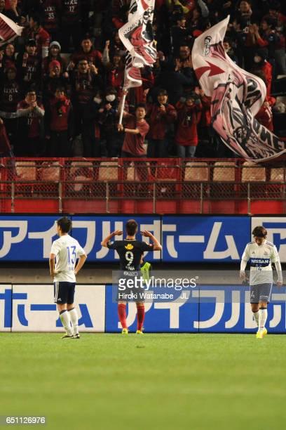 Yuma Suzuki of Kashima Antlers celebrates scoring the opening goal during the JLeague J1 match between Kashima Antlers and Yokohama FMarinos at...
