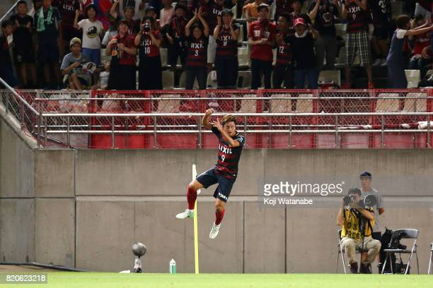 Yuma Suzuki of Kashima Antlers celebrates scoring the opening goal during the preseason friendly match between Kashima Antlers and Sevilla FC at...