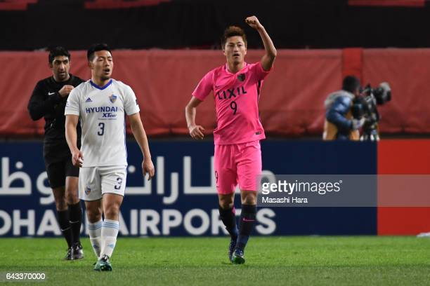 Yuma Suzuki of Kashima Antlers celebrates the second goal during the AFC Champions League Group E match between Kashima Antlers and Ulsan Hyndai at...