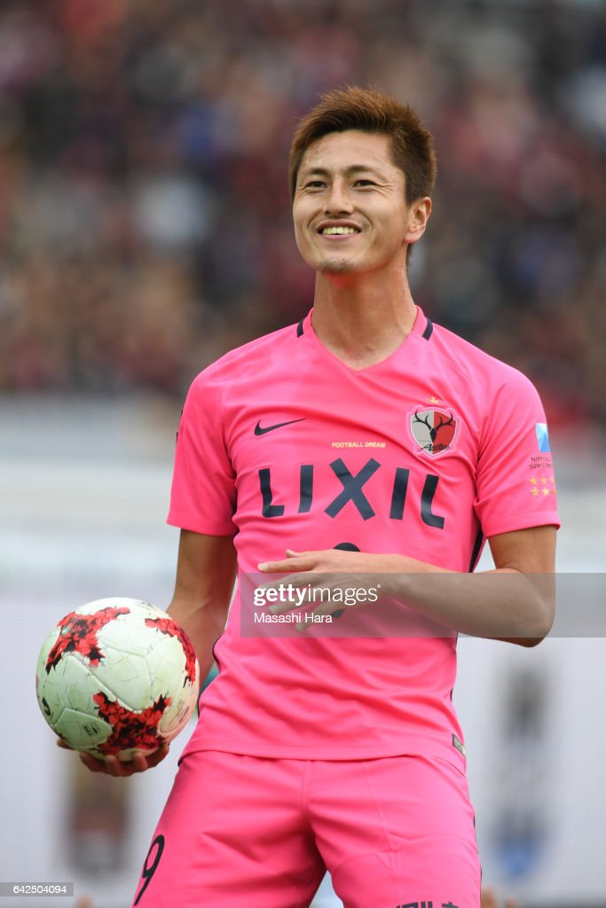 Kashima Antlers v Urawa Red Diamonds - Xerox Super Cup