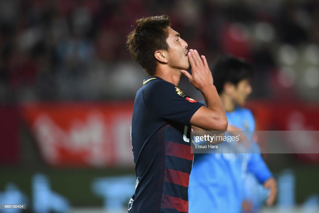 Kashima Antlers v Kawasaki Frontale - J.League J1