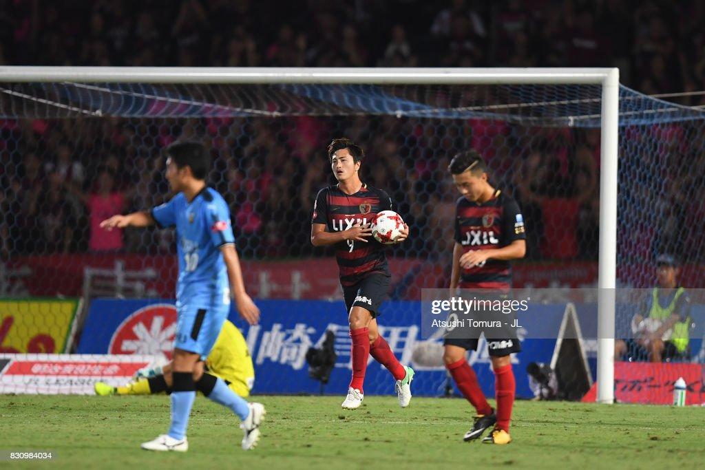 Kawasaki Frontale v Kashima Antlers - J.League J1