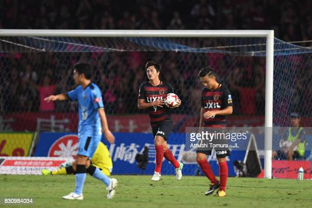 Yuma Suzuki of Kashima Antlers reacts after scoring the first goal during the JLeague J1 match between Kawasaki Frontale and Kashima Antlers at...