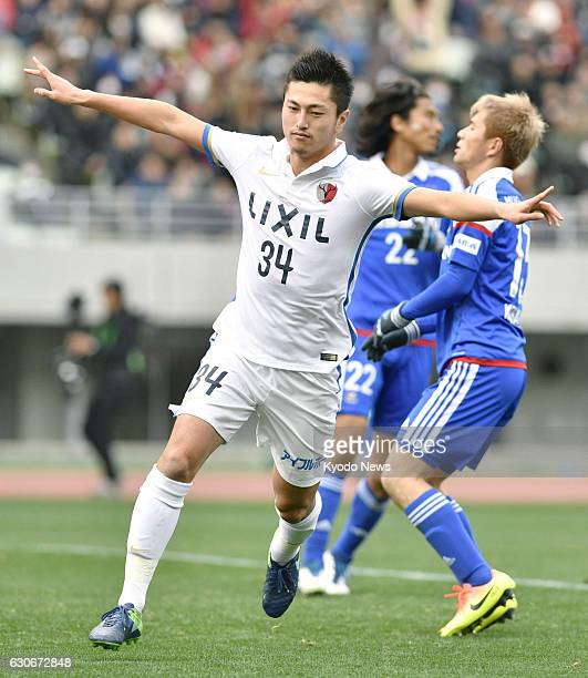 Yuma Suzuki reacts after scoring in the second half of Kashima Antlers' 20 win over Yokohama F Marinos in a semifinal of the Emperor's Cup at Nagai...