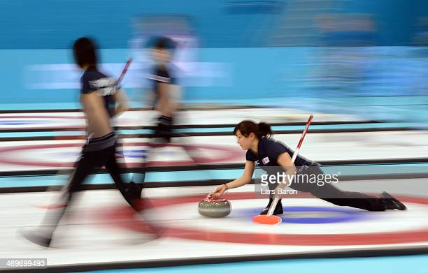 Yumie Funayama of Japan reacts during the Curling Women's Round Robin match between Japan and Switzerland on day nine of the Sochi 2014 Winter...