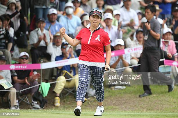 Yumiko Yoshida of Japan celebrates after making her birdie putt on the 14th hole during the final round of the Chukyo Television Bridgestone Ladies...
