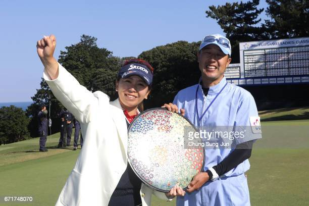 Yumiko Yoshida of Japan celebrates after winning the Fujisankei Ladies Classic at the Kawana Hotel Golf Course Fuji Course on April 23 2017 in Ito...
