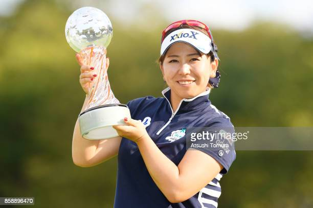 Yumiko Yoshida of Japan poses with the trophy after winning the Stanley Ladies Golf Tournament at the Tomei Country Club on October 8 2017 in Susono...