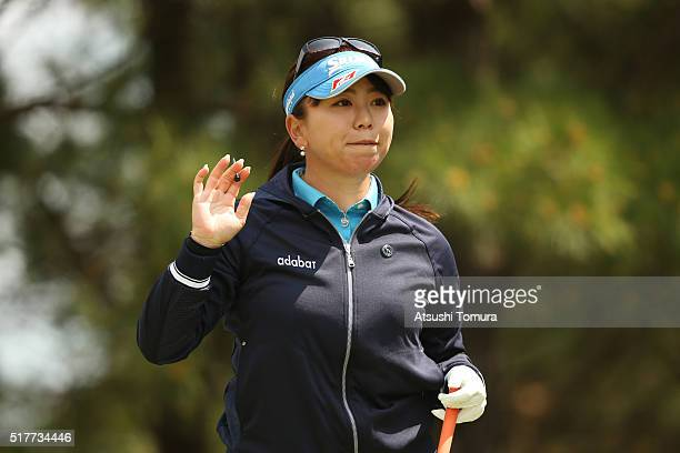 Yumiko Yoshida of Japan reacts during the final round of the AXA Ladies Golf Tournament at the UMK Country Club on March 27 2016 in Miyazaki Japan